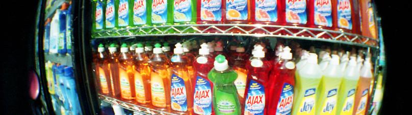 fisheye-photo-ajax-cleaner
