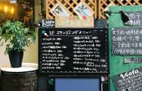 menu-at-pasta-bar