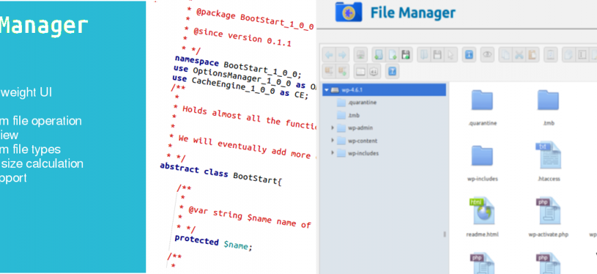 wp file manager | wordpress file and folder management