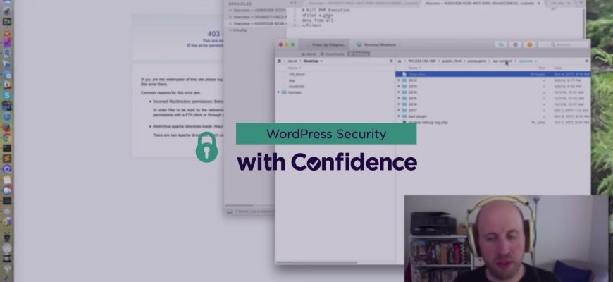 Screenshot of our WordPress Security with Confidence course