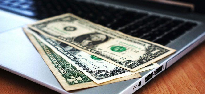 cash bills make money with wordpress