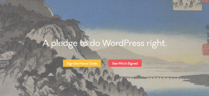wordpress honor code homepage banner