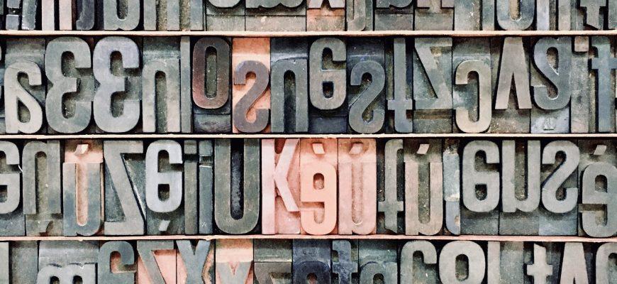 find image fonts