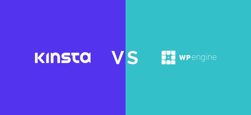 kinsta vs wp engine hosting comparison